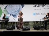ВЕРА ПОЛОЗКОВА Концерт в Москве 27 июня 2015