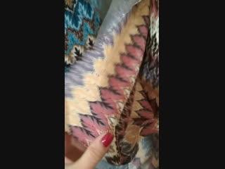 Миссони трикотаж фиолетовая полоса