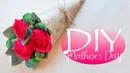 Простой букет к Дню Матери - DIY Tsvoric / Simple bouquet for Mother's Day