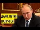 Срочно! Глава ВТБ попросил Путина ИЗБАВИТЬ экономику России от вездесущего доллара!