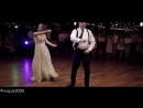 Танец папы и невесты♥
