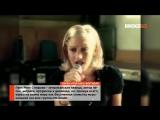 Gwen Stefani (StarTime)