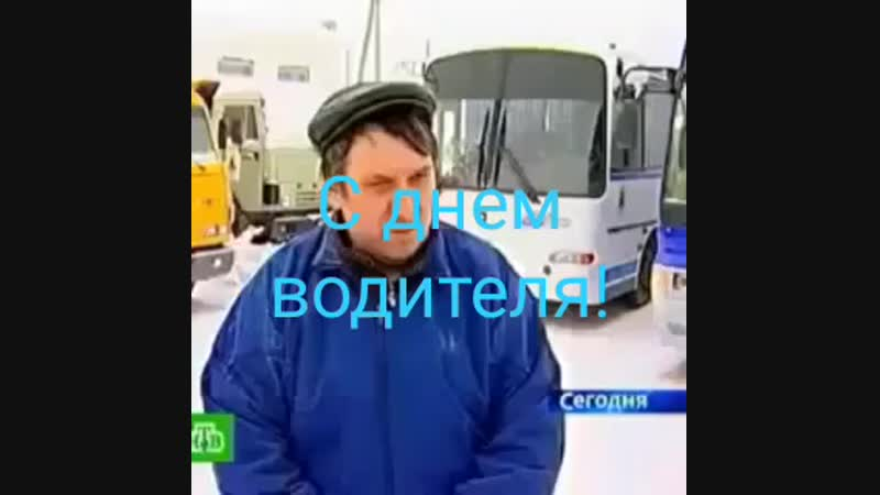 баян, но смешной)