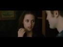 Эдвард рассказывает Белле про клан Вольтури - Сумерки. Сага. Новолуние (2009) -