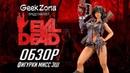 Обзор фигурки Мисс Эш Kotobukiya Evil Dead Bishoujo Ash Williams Review