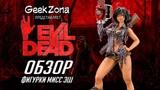 Обзор фигурки Мисс Эш — Kotobukiya Evil Dead Bishoujo Ash Williams Review