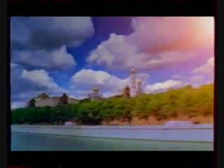 (staroetv.su) Реклама и анонс (Россия, 28.11.2003). 1