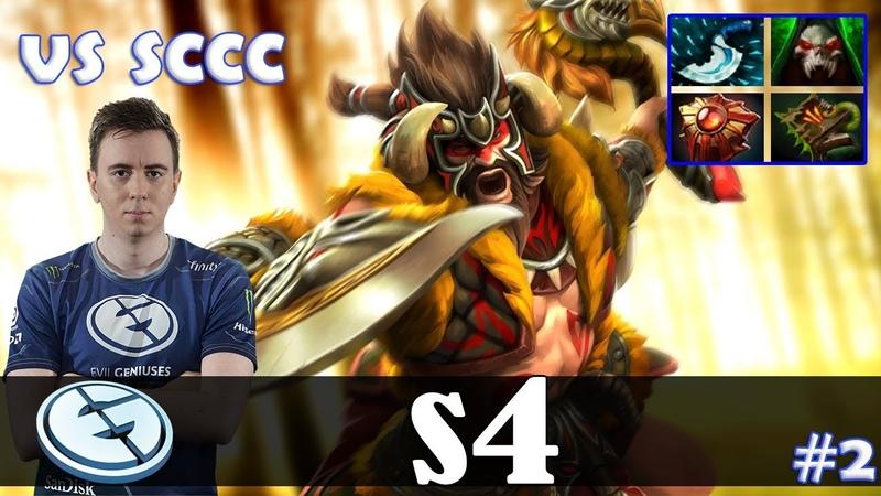 S4 - Beastmaster Offlane | vs sccc (Leshrac) | Dota 2 Pro MMR Gameplay 2
