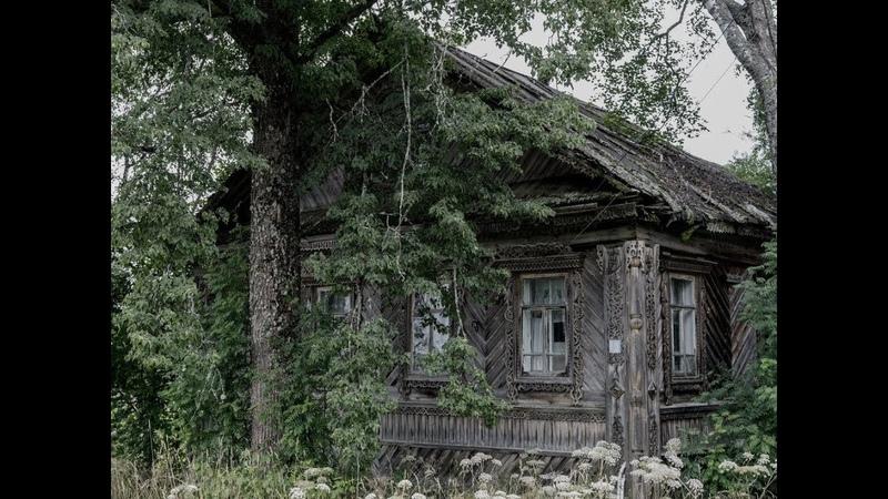 Галина Погорельская Старенький дом