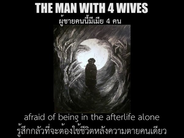 The Man With Four Wives