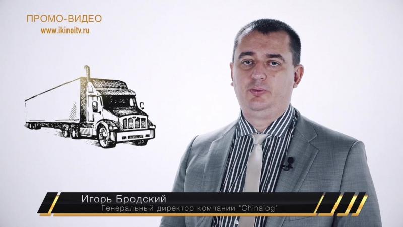 Промо видео, видеовизитка о компании, товаре или услуге.