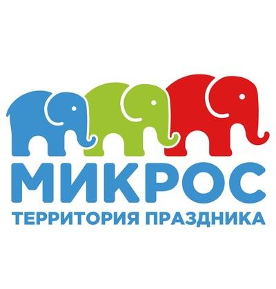 Κристина Εрмакова
