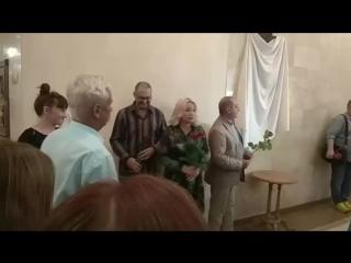 Открытие мемориальной доски н. а. РСФСР С. М. Рейнгольда