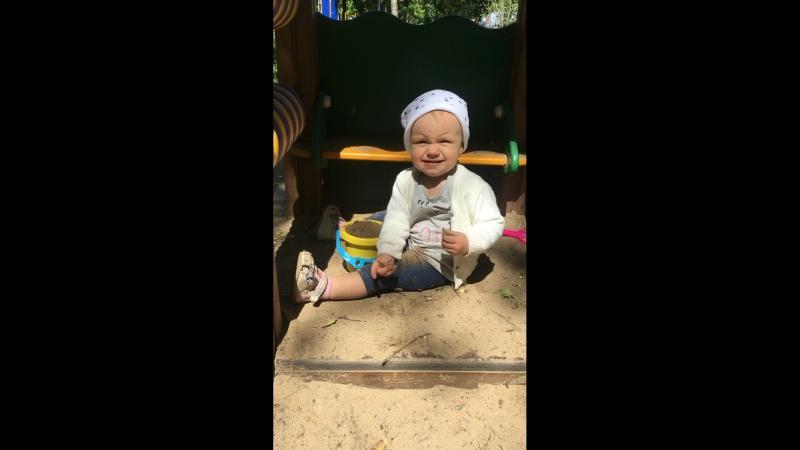 Едим песок
