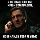 Юля Власова фото #47