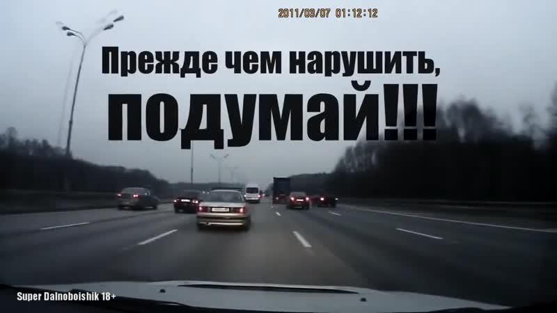 Социальный ролик Водитель помни