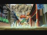 BORUTO - NARUTO NEXT GENERATIONS ED - 08 [NEW]