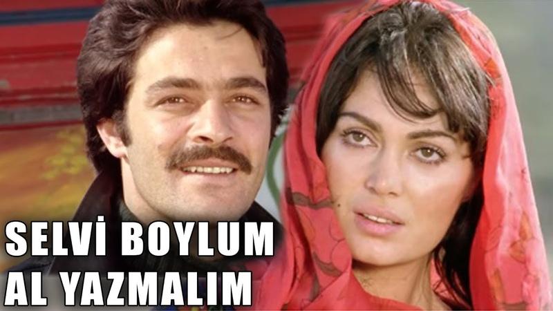 Selvi Boylum Al Yazmalım (1977) - Türkan Şoray Kadir İnanır Ahmet Mekin (HD)