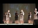 Гр. Девчата - танец Катюша с концерта от 25.04.2017г.