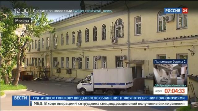 Новости на Россия 24 • Задержанному топ-менеджеру Роснано предъявили обвинение