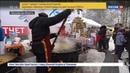 Новости на Россия 24 • Полтора миллиона участников вышли на Лыжню России