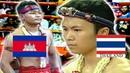 17/11/2018 - ផល សោភ័ណ្ឌ ,Phal Sophorn vs LekphitThai, Seatv Kun Khmer HIGH
