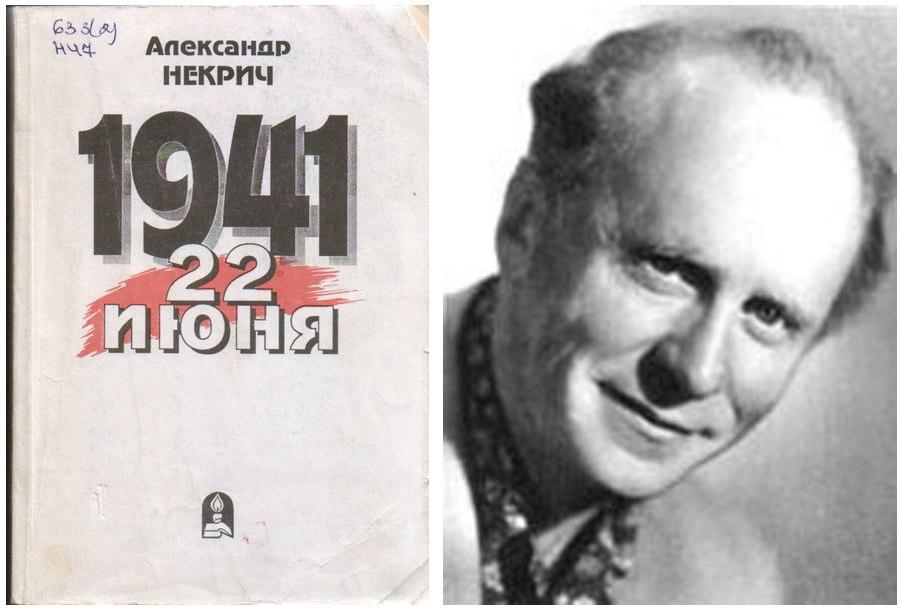 Профессор МГУ Владислав Смирнов. «Дело Некрича»