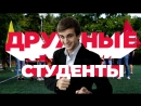 Кафедра рекламы и PR РГУФКСМиТ