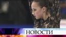 Россиянка Алина Загитова стала чемпионкой мира по фигурному катанию.