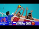 Volleyball Match Higlights | Russia vs China | VNL 2018 WEEK 3