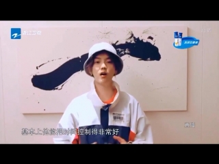 luhan @ 180827 china blue 10th anniversary message