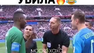 Озвучка матча сборной России убила🔥🔥🔥 кавказский паблик👍👍👍море хаха ЧМ 2018🇷🇺🇷🇺🇷🇺
