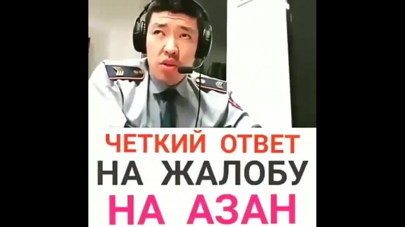Кыргызча тамаша_1- on Instagram_ __islam_dini_k.mp4