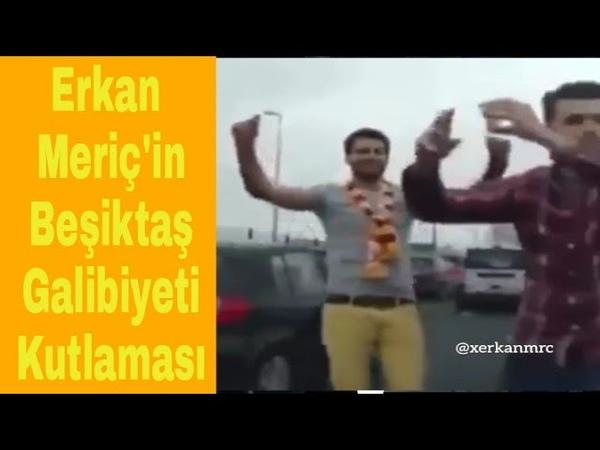 Erkan Meriç Galatasaray 2-0 Beşiktaş galibiyetini böyle halay çekerek kutladı!