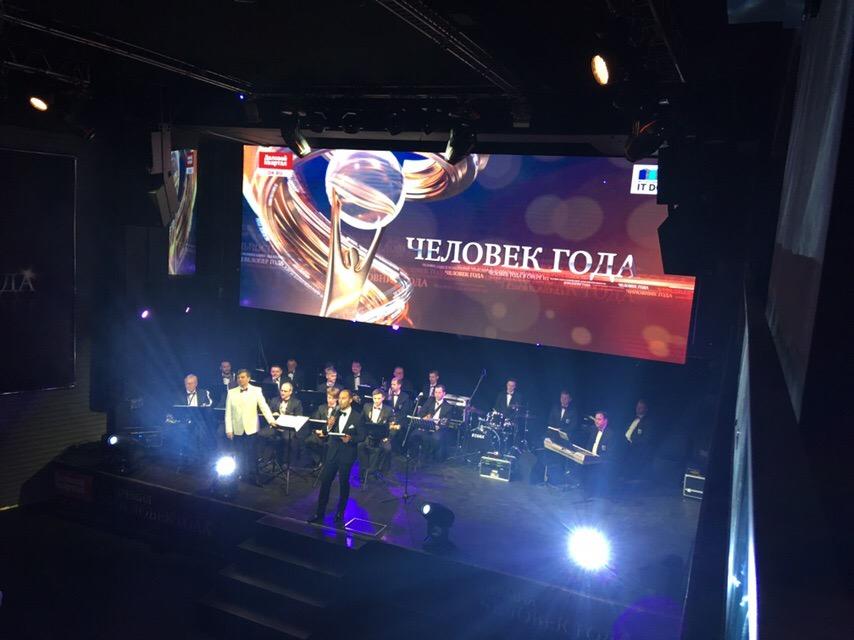 Церемония вручения премии «Человек года» журнала «Деловой квартал». ТЕКСТОВАЯ ТРАНСЛЯЦИЯ 1