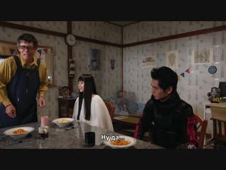 FRT Sora Kamen Rider Zi-O 14 720p