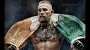 The Notorious Conor McGregor Micro Highlight Pre UFC 229 (HD) 2018 Конор Макгрегор основной момент