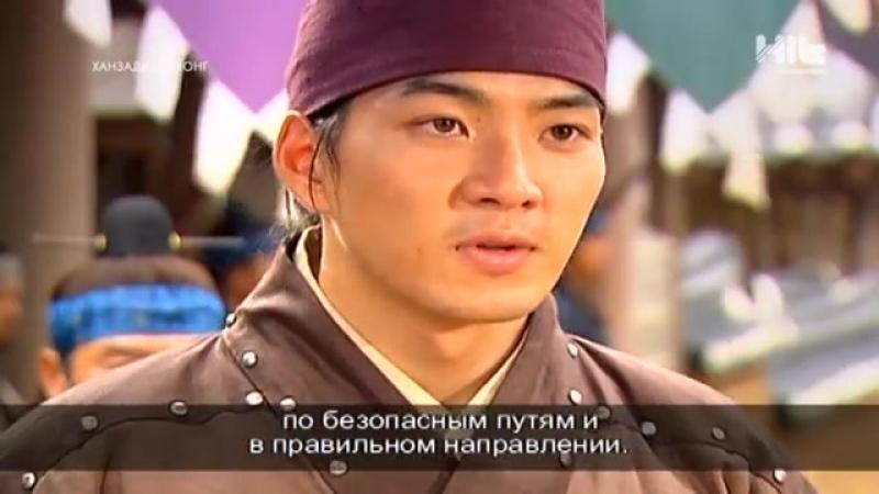 Ханзада Жумонг 16 бөлім _ серия