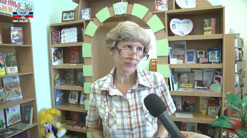 Детская библиотека им. Кирова реализует программу «33 секрета солнечного лета»