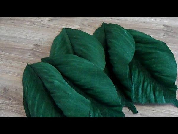 5 часть ростовые цветы. листик. чашелистик . позже сниму МК как я делаю листики.