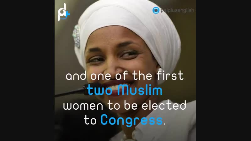 Ilhan Omar, the first US Congress member that supports BDS.