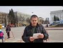 Игорь Востриков на митинге в Кемерово Аресты и запрет выражать протесты против