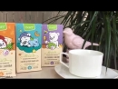 Время пить чай. Кукольное чаепитие для вашего малыша