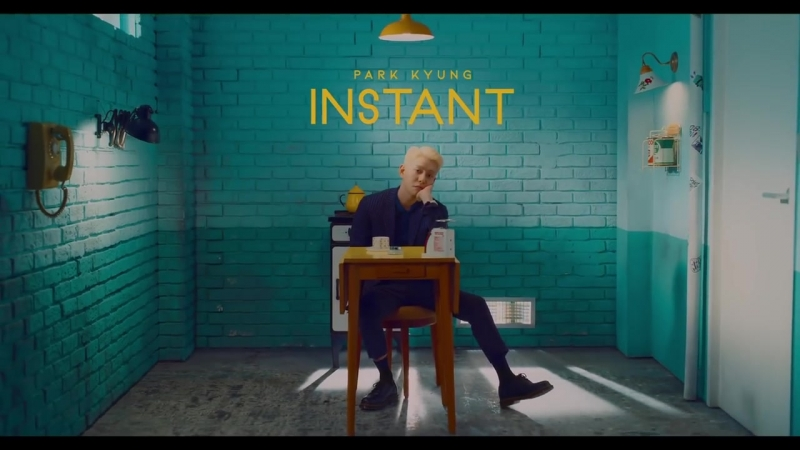 |Teaser| 박경 (PARK KYUNG) - INSTANT (Feat. SUMIN)