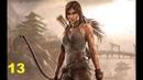 Raider 2013 - Дорога к зануде Гриму