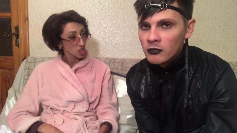 Мама и сын «Субкультура» (gan_13_).mp4