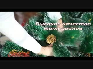 Искусственные_ёлки_с_доставкой__Гирлянда_в_подарок!