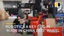 Robotics a key cog in 'Made in China 2025' wheel