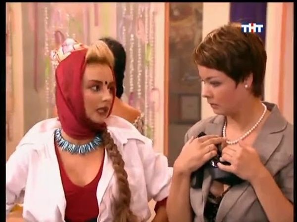 Счастливы вместе 2 сезон 71 серия (171 серия) Сериал Букины