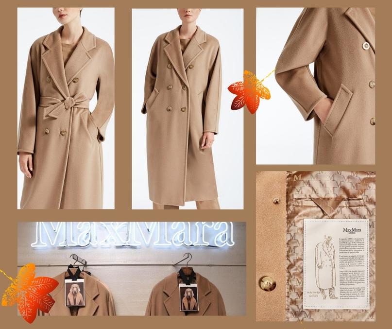 723dd589873 В нашей копилке тоже есть классическое бежевое пальто